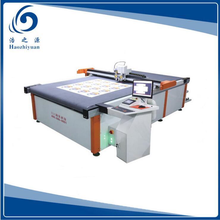 润金MTC06广告机智能切割机的优势