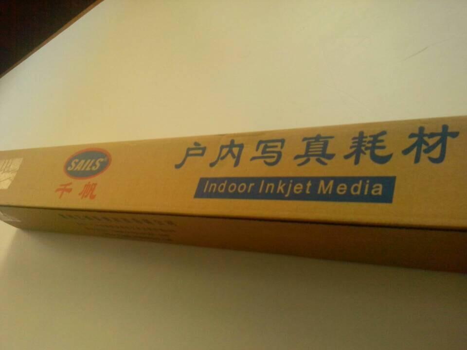 国产写真机专用背胶,千帆背胶批发