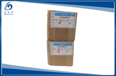 高品质水性透明背胶,可移透明背胶8021